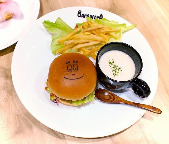 ビーガンミートハンバーガー01@Cafe BARBAPAPA