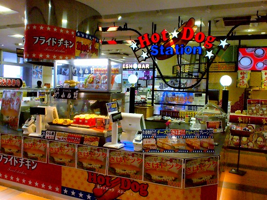 HotDogStation@談合坂SA(下り) 2015年12月