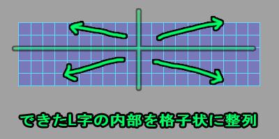 AriUVGridding12.jpg