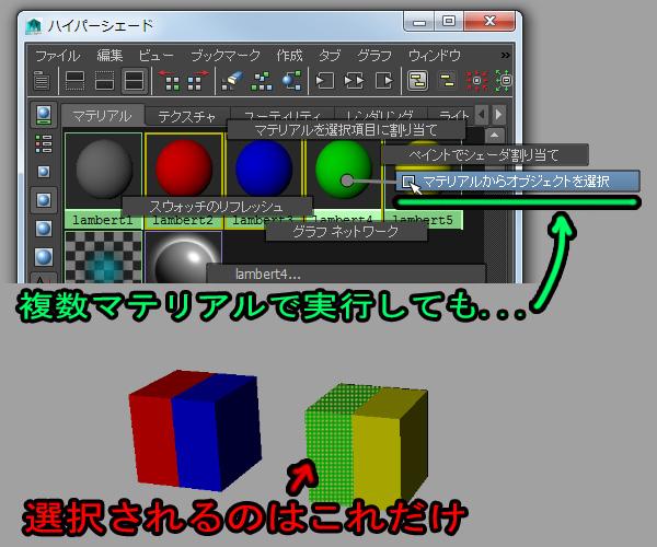 MaterialSelect02.jpg