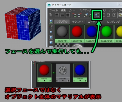 MaterialSelect03.jpg