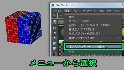 MaterialSelect05.jpg