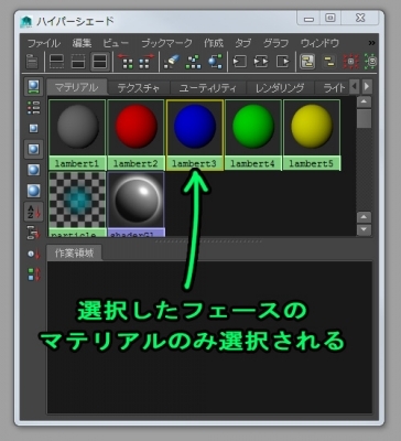 MaterialSelect06.jpg