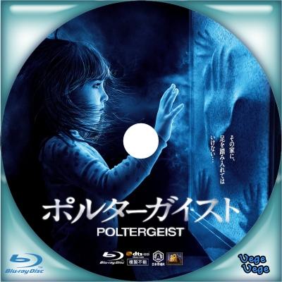 ポルターガイスト (2015) B1