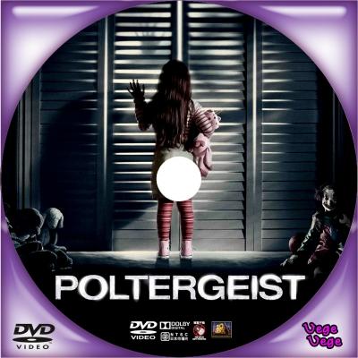 ポルターガイスト (2015) D2
