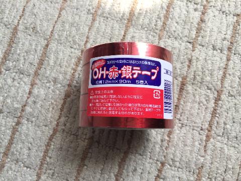 20160327 そら豆③