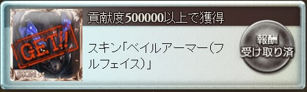 151119ふるふぇいす