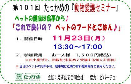 20151118-09.jpg