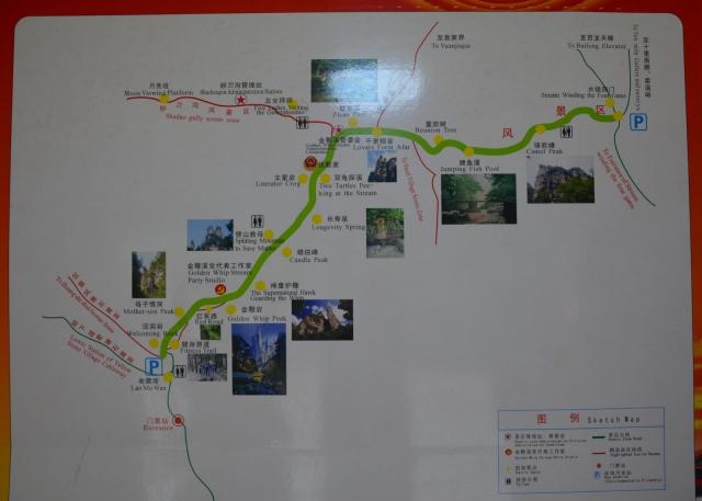 s151020041.jpg
