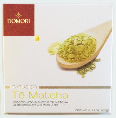 ドモーリ抹茶1