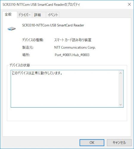 20151117_173951_08.jpg