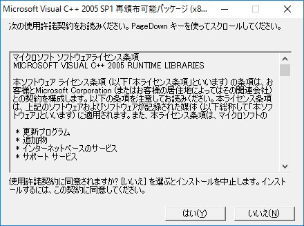 20151117_180901_10.jpg