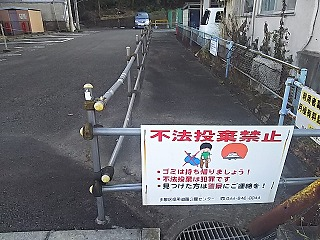 riraiannsu3.jpg