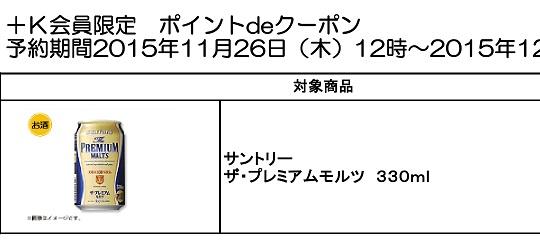 151119-5.jpg