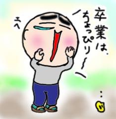 gakureki-sasyuo.jpg