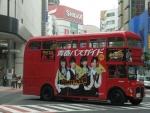 1.広告塔バス-03D 0906qt