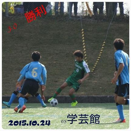 20151026_110501.jpg