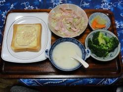 朝食20151029