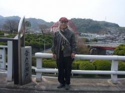 音戸大橋20160330-5