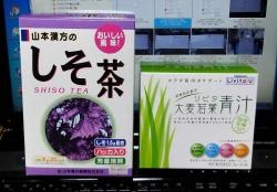 しそ茶と大麦若葉の青汁20160314