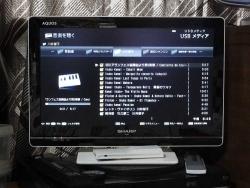 テレビでMP3音楽-2