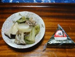 野菜鍋20151030-昼3