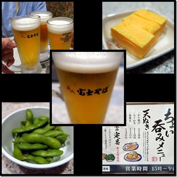 fujisakaba2