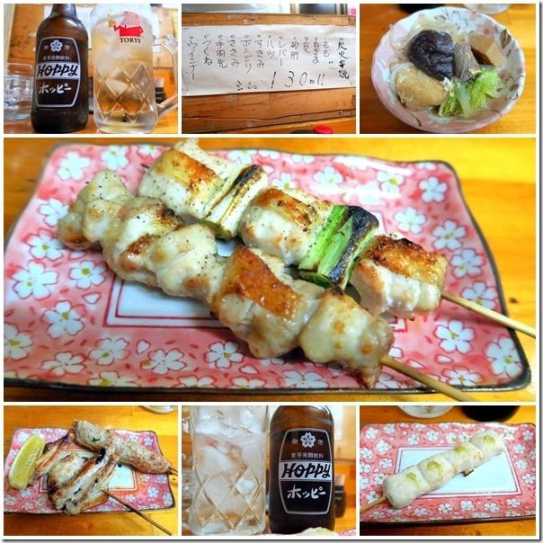 torishinichi2