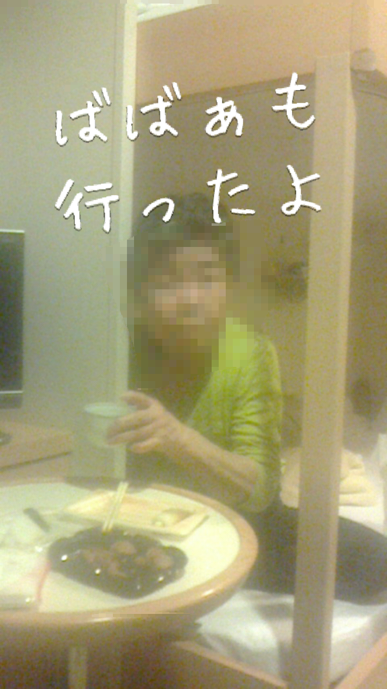 20151111175624884.png