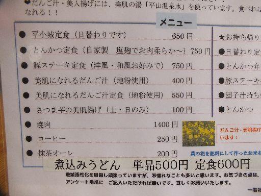 DSCF0816.jpg
