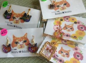 kozukozu01.jpg