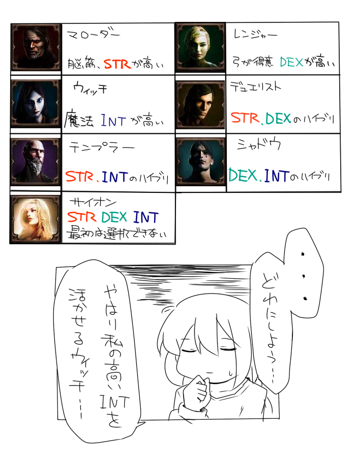 sp6.png