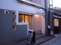 ならまち花あかり・花街日本酒バル21