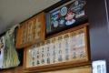 京都・祇園 : 美月さん&夢乃さん 「お店出し」6