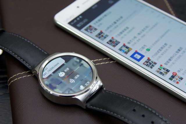 Huawei_Watch_07.jpg