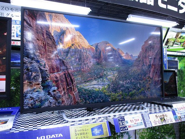 LCD-M4K401XVB_01.jpg