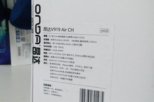 V919_Air_CH_DualOS_02.jpg