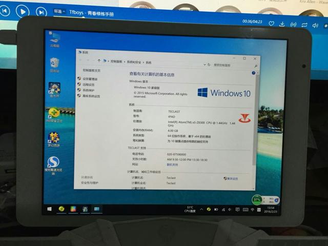 X98_Plus_08.jpg