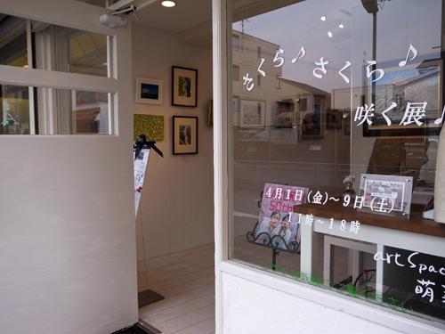 sakurasaku_16_1.jpg