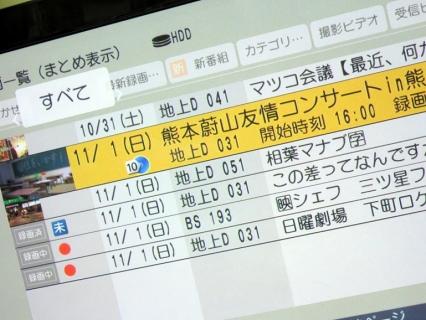 151102_dvd01.jpg