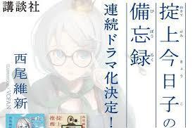 yjimagePNZMYSKF - コピー