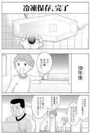 yjimage_201511161853564e3.jpg