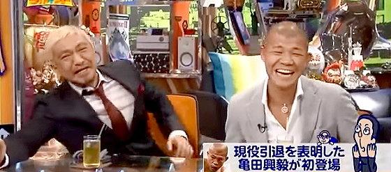 ワイドナショー画像 亀田興毅が緊急出演 松本人志に「さすが仕上がってる」と和やかなムード 2015年10月25日