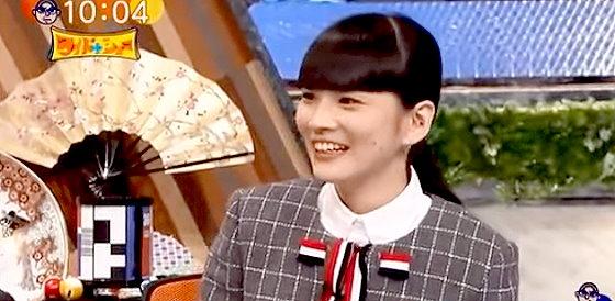ワイドナショー画像 秋元梢が父・千代の富士を「娘にはド甘です」 松本人志「ドMなんですか?」 2015年10月25日