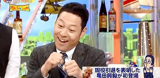 ワイドナショー画像 東野幸治が松本人志に「お笑い芸人がジムでシャドーボクシングするなんて」 2015年10月25日