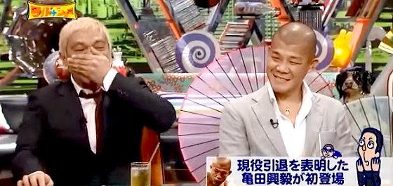 ワイドナショー画像 16歳の青木珠菜の緊張ぶりに松本人志もイジるのをやめて笑うしかない 2015年10月25日