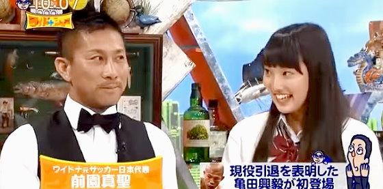 ワイドナショー画像 オープニングで緊張気味の青木珠菜(あおきじゅな)に東野幸治が「右側見たら優しい前園さんがいますから」 2015年10月25日