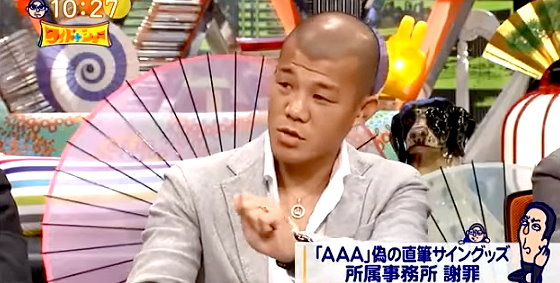 ワイドナショー画像 亀田興毅「サインはすべて自分で書くが、最後の方は面倒になって別人のようになる」 2015年10月25日