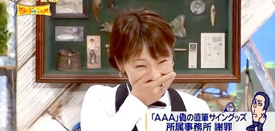 ワイドナショー画像 髪を切ったことを松本人志に言われ、女の部分がちょっとのぞいた長谷川まさ子 2015年10月25日