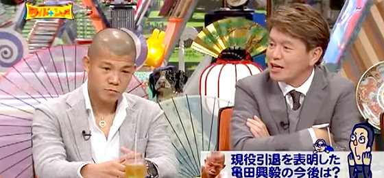 ワイドナショー画像 亀田興毅の引退についてヒロミのがコメント「全く予想してなかったから驚いた」 2015年10月25日